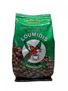 Loumidis Traditional Greek Coffee 200g (pack of 2)