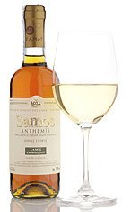 Half Bottle of Samos Anthemis desert wine 2007