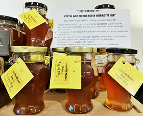Greek Raw Wild Mountain Honey from Crete with Royal Jelly - 130g Amphora jar