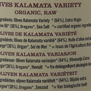 Raw Health Organic Kalamata Olives In Olive Oil 330 g (Pack of 2)