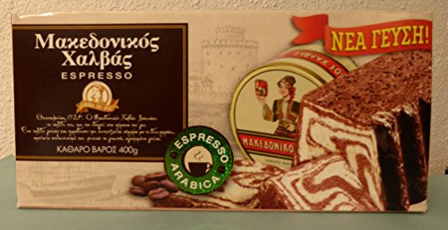 Hand-made traditional Greek Macedonian Halva, with chocolate and coffee - Espresso 400gr box