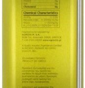 Iliada PDO Kalamata Extra Virgin Olive Oil Tin 5 Litre