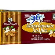 Greek Macedonian Halva with Almonds 1kg