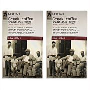 Nektar Organic Bio Greek Coffee Traditional Blend 500gr