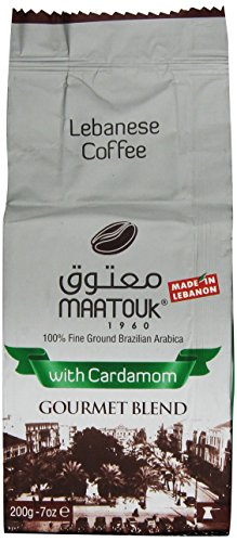 Maatouk Lebanese Coffee with Cardamom Gourmet Blend, 200g | 450g
