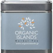 Organic Islands Ambrosia Greek Organic Herbal Tea Cube - Natural Remedy-Hyssop Wort Orange Zest 28.35 g