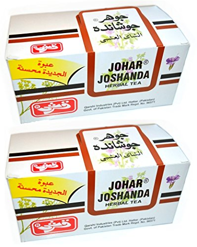 Qarshi Johar Jashanda Herbal Tea - 2 Packs of 30 Sachets