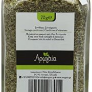 Arogaia Greek Organic Oregano 70 g (Pack of 2)