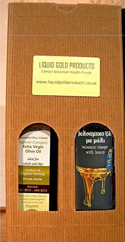 "Greek Extra Virgin Olive Oil (""Rustic Gold"") and Greek Balsamic Vinegar gift set - 2 x 250ml bottles in gift box"