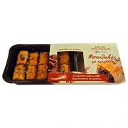 Greek Handmade Baklava with Chocolate & Syrup Traditional Flavour - Rich Aromas Net Weight 900gr