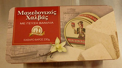 Hand-made Greek Halva with natural vanilla from Macedonia 250g box