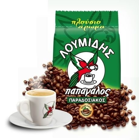 Loumidis Traditional Greek Coffee 194g