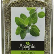 Arogaia Greek Organic Oregano 70 g (Pack of 2)