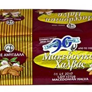 Greek Macedonian Halva with Almonds 1kg