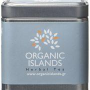 Organic Islands Ambrosia Greek Organic Herbal Tea Cube - Natural Remedy-Hyssop Wort Orange Zest 28.35 g