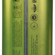 Iliada PDO Extra Virgin Olive Oil Tin 1 Litre